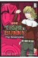 TIGER&BUNNY<劇場版>-The Beginning- SIDE:B