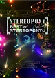 ステレオポニー Final Live ~BEST of STEREOPONY~