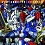 ダンボール戦機コンプリートソングブック(通常盤)(DVD付)