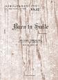 VS.42 Born to Smile バイオリンセレクトライブラリー ピアノ伴奏・バイオリンパート付き キノシタグループ「木下の森」CFソング