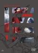 攻殻機動隊 ARISE 1