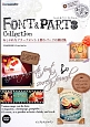 FONT & PARTS Collection おしゃれなフリーフォントと飾りパーツの素材集