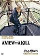 007/美しき獲物たち 【TV放送吹替初収録特別版】