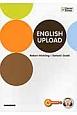 コントラストで学ぶ大学英文法 English Upload
