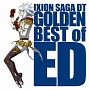 IXION SAGA DT GOLDEN BEST of ED