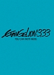 QEVANGELION333YOUCANNOTREDO