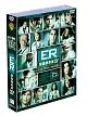ER緊急救命室<ファイナル・シーズン>セット2