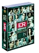 ER緊急救命室<ファイナル・シーズン>セット1
