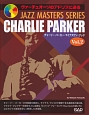 ヴァーチュオーゾのアドリブに迫る チャーリー・パーカー・マイナスワン・ブック JAZZ MASTERS SERIES CD付 (2)