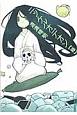 ニッケルオデオン【緑】