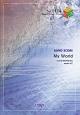 My World by SPYAIR BAND SCORE
