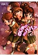 (21)のじゃロリ&ロリババァ アンソロジーコミックス (1)