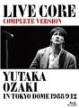 LIVE CORE 完全版~YUTAKA OZAKI IN TOKYO DOME 1988・9・12