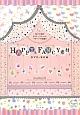 HAPPY&FANCY素材 DVD-ROM 全ての柄をライン・フレーム・パターンで収録!