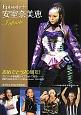 Episode+安室奈美恵 Infinite おめでとう20周年!エピソード&秘蔵ライブフォトで