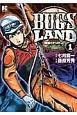 BUGS LAND~箱船のトリトン~ (1)