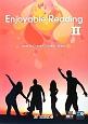 続・読んで身につく基本文型100 Enjoyable Reading 2