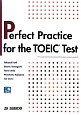 TOEICテスト パーフェクト演習 Perfect Practice for the