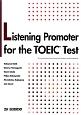 TOEICテスト リスニング徹底演習 Listening Promoter for th