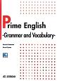 文法と単語から学ぶ基礎英語 Prime English-Grammar and