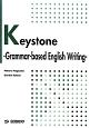 基本英文から現代英語表現へ Keystone-Grammar based En