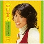 エミ子の長いつきあい~シングル・コレクション1974~1977