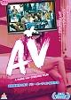 A PANG HO-CHEUNG FILM AV