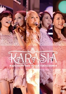 KARASIA 2013 HAPPY NEW YEAR in TOKYO DOME(初回限定盤)