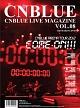 CNBLUE LIVE MAGAZINE Vol.8