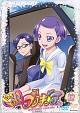 ドキドキ!プリキュア Vol.12