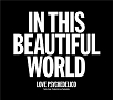 IN THIS BEAUTIFUL WORLD(DVD付)