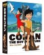 未来少年コナン Blu-ray ボックス