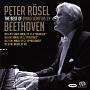 ベートーヴェン:ピアノ・ソナタ・ベスト(HYB)