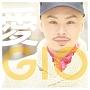愛GIO(DVD付)