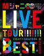 KANJANI∞ LIVE TOUR!! 8EST 〜みんなの想いはどうなんだい? 僕らの想いは無限大!!〜