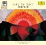 ソナタ・アルバム1(1)(第1-5番)