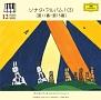 ソナタ・アルバム1(3)(第11-15番)