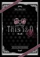 SuG Oneman Show 2012 「This iz O」