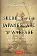 SECRETS of the JAPANESE ART OF WARFARE From the School of Certai