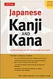 Japanese Kanji and Kana A COMPLETE GUIDE TO THE J