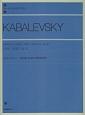 カバレフスキー 春の遊びと踊り・叙情的旋律Op.81/Op.91