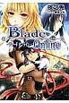 Blade Online