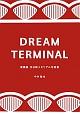 DREAM TERMINAL 東横線 渋谷駅メモリアル写真集