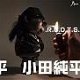 .R.O.O.T.S.(DVD付)