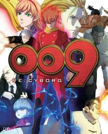 009 RE:CYBORG[]