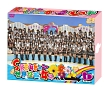 SKE48の世界征服女子 DVD-BOX Season1