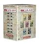 昭和こどもキネマDVD-BOX 七巻組特典