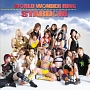 "WORLD WONDER RING ""STARDOM"""