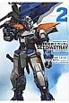 機動戦士ガンダムSEED ASTRAY Re:Master Edition (2)