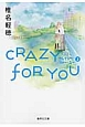 CRAZY FOR YOU (3)